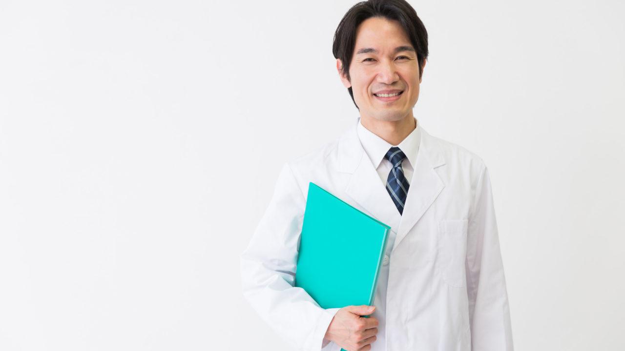 湘南美容外科での脱毛体験!